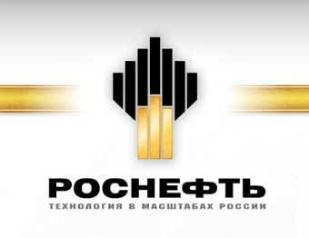 Russia's energy company Rosneft will extract gas offshore in Venezuela and build a liquefied natural gas (LNG) plant in the country